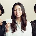 『マザー・ゲーム』で初主演の木村文乃に各方面から絶賛の声「性格は女優界イチいい」