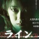 """「ストレスは、ほとんどない」再婚の女優・大河内奈々子""""4歳年下夫""""のかいがいしさ"""