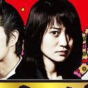 大島優子『ヤメゴク』が木村拓哉『アイムホーム』に大惨敗中「女優としての評価が……」
