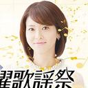 """フジテレビ『水曜歌謡祭』は1ケタが限界!? 通常初回7.6%「""""歌ヘタ""""AKB48は、高橋みなみだけに……」"""