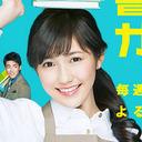 フジ人気番組『VS嵐』まさかの7.7%急降下! 戦犯はAKB48・渡辺麻友ドラマ『戦う!書店ガール』か?