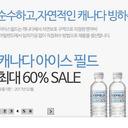 """業者も消費者もWin-Winだが……韓国で""""ワケあり""""B級市場が急成長しているワケ"""