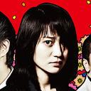 元AKB48大島優子主演ドラマ『ヤメゴク』現場の士気高し! 木村拓哉『アイムホーム』との対決は……