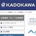 早期退職者の多くはオタク部門のベテランたちか!?KADOKAWAの人材流出がもたらす功罪とは?