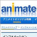 公式サイトでの謝罪文掲載にまで発展 『刀剣乱舞』アニメイト先行販売での騒動が注目を集める