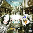 街ブラ番組『ウルトラ怪獣散歩』が起こす、怪獣×東京03という化学反応