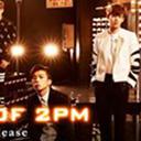 MV撮影スケジュールでひと悶着! 2PM事務所に見る韓国芸能の杜撰さ