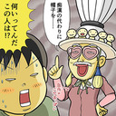 """横浜名物""""帽子おじさん""""のヤバすぎる過去にギョーテン!"""