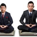 【PR】仏教ブーム到来に備えろ!注目すべき仏教ロック!『お坊さんバラエティ ぶっちゃけ寺』