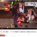 """故・萩原流行さんの交通事故死が法廷闘争へ """"捜査がぬるすぎる""""警察護送車との関連明らかに?"""