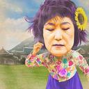 """朴槿恵大統領の風刺画にまた政治圧力! """"民主主義""""崩壊寸前の韓国に作家が悲痛な叫び"""