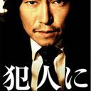 豊川悦司、渡部篤郎&中谷美紀も 不倫略奪カップルの再婚を阻む元妻たちの存在