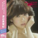 NMB48渡辺美優紀、自身の今後について言及 「さや姉と同時卒業かな…」