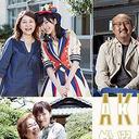 "AKB48""投票券詐欺""で29歳男を逮捕、「親子の絆」選抜総選挙の裏で広がる""AKB商法""の異様すぎる光景"