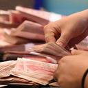中国・女性銀行員の間で性病が流行中!?  その意外な感染ルートとは……