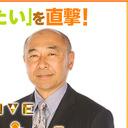 """『直撃LIVE グッディ!』司会で""""何もしない""""高橋克実が、スタッフから「あのハゲ」呼ばわり!!"""