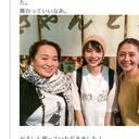 """能年玲奈""""3ショット写真""""掲載は事務所への威嚇!?「いずれは小泉今日子の事務所へ……」"""