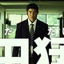 「クリスチャン・ベイルなみの根性」 実写版『俺物語!!』主演・鈴木亮平の役作りに称賛の声