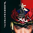今年もSMAP&さんま頼りの『27時間テレビ』、岡村ホンキーマンは裏番組『イッテQ!』イモトに対抗できるのか?