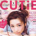 AKB48の表紙起用がトドメ!?「CUTiE」休刊に、アイドル起用続くファッション誌業界が戦々恐々