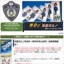 「改正児童ポルノ法」本格施行も、日本はまだマシ!? 韓国愛好家が悲痛な訴え「こちとら二次元も一切NGニダ!」
