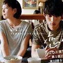 北川景子ドラマ『探偵の探偵』1ケタ急落でフジ崖っぷち! 月9『恋仲』も絶望的か?「視聴者層が狭すぎて……」