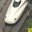 新幹線焼身自殺の71歳男性、生前の奇行「窓ガラスを割って自宅に」「喫茶店にカエルの置き物」