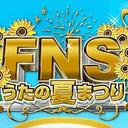 『FNSうたの夏まつり』惨敗確定か? SMAP・草なぎ剛→森高&渡部に司会者交代で『水曜歌謡祭』臭プンプンに