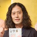 ピース・又吉の芥川賞受賞で、相方・綾部にも執筆オファー「企画書にはゴーストライターの候補者名も」