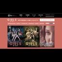 水嶋ヒロは世界で活躍できるか? 海外ドラマ『GIRLS/ガールズ』起用から考察