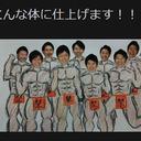 「露出狂なの?」「スタジオでも脱いで!」フジテレビ・榎並大二郎アナウンサーに、主婦から賛否両論!