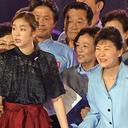 キム・ヨナがパク・クネ大統領との握手をスルー!? 韓国2大プリンセスのぎこちない関係に物議