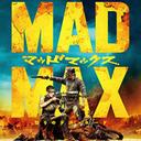 「アイドルを消費する」日本に、『マッドマックス』が投下したもの