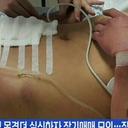 """知的障害者を46時間監禁し、殴る蹴るの暴行……""""猟奇的犯罪""""が増加する、韓国・若年層の闇"""