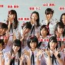 欅坂46、NGT48が揃ってデビュー前からスキャンダル連発の異常事態
