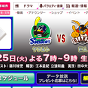 【プロ野球】驚愕の低視聴率3.7%!それでも続く巨人戦中継の謎