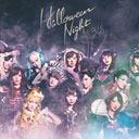 17歳ラブホアイドル賠償金命令に業界震撼! AKB48メンバーだったら、賠償金は数百億円に!?