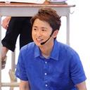 嵐・大野智の恋人、夏目鈴の正体は? 出会いのバーは「売れないタレントが集まる店」