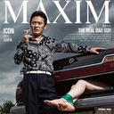 「歴史上、最悪のアイデア」韓国人気男性誌の表紙に世界中から非難殺到で回収騒ぎに