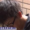 """レイプ未遂で""""手紙""""残し逮捕されたNTT東日本社員の素性「連続12回オナニー」「風俗1日4軒ハシゴ」"""