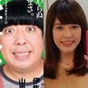 浮かない顔で…バナナマン日村、神田アナの変わらぬハイテンションに引き気味?