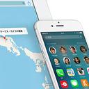 日本の広告会社やプロブロガーに影響大? iOS 9「広告ブロック機能」は AppleからGoogleへの宣戦布告か?