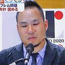 東京五輪エンブレム問題に、韓国メディアが大喜び「日本の悪い癖がまた出た」!?