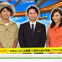 """フジテレビに続いて日本テレビも""""終了のお知らせ""""!?『高校生クイズ』パクリ騒動の裏側"""