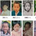"""中国農村部では""""よくあること""""!? 8回""""転売""""された女性が涙の告白「実母に会いたい」"""
