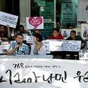 欧州のシリア難民危機が韓国にも飛び火 難民3人を受け入れも、実際には768人いた!?