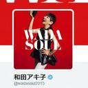 """和田アキ子のTwitter は""""大炎上確実""""!? 開始と同時に叩かれる「負のパワー」と「配慮のなさ」"""