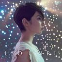 ドラマ『恋仲』は、主題歌「君がくれた夏」のPV状態!? 月9の恩恵を受けたのは家入レオだけか……