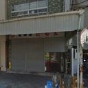 【潜入ルポ】『孤独のグルメ』放送後のお店は実際どうなっているのか?