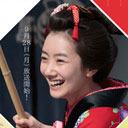 """""""まれ悪夢""""払拭! NHK朝ドラ好発進で、波留の株急上昇! 懸念はAKB48メンバーの登場だけ?"""